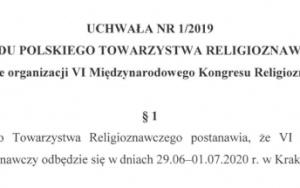 """VI Międzynarodowy Kongres Religioznawczy pt. """"Wierzenia – wyobraźnia – wiedza"""""""