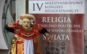 IV Międzynarodowy Kongres Religioznawczy